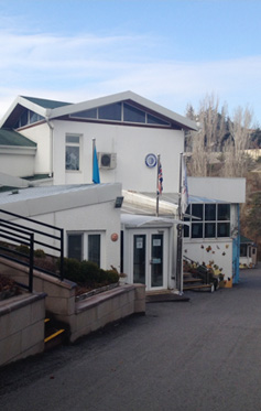 British Embassy School Ankara - Co-educational primary school for ...
